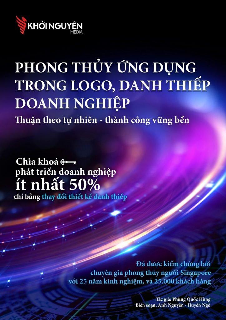 Phong Thủy Logo, danh thiếp doanh nghiệp